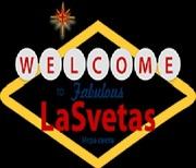 Интернет магазин светотехники Lasvetas