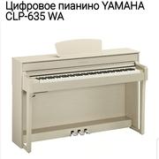 Электронное пианино Yamaha CLP-635